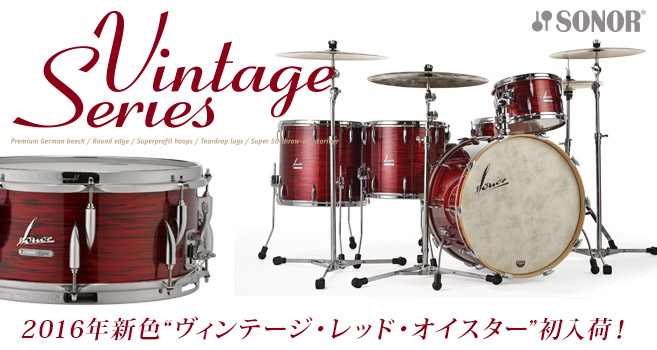 sonor vintage red oyster